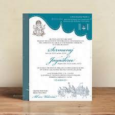 100 Hindu Wedding Invitations Your Hindu Wedding Card By Graphix Shiv Graphicriver