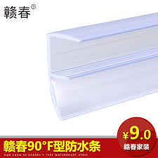 Glass Door Weatherstripping by China Door Weatherstrip Seal China Door Weatherstrip Seal