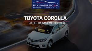 toyota web toyota corolla prices increase youtube