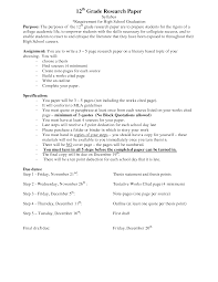 blank research paper outline template outline template for ASB Th  ringen