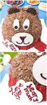 teddy bear party and printables