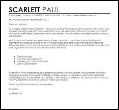 marketing communications assistant cover letter