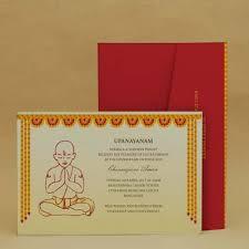 E Card Designer Marigold Finery Red Thread Ceremony Invitation Cards E Card
