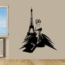 paris wall decals eiffel tower stickers fashion girl beauty zoom