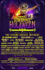 spirit halloween heath ohio suwannee hulaween grateful web