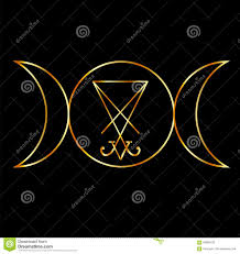 wiccan symbol with sigil of lucifer stock photo image 66989726