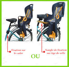siege pour velo siège de vélo confort porte bagage pour bébé enfant