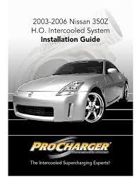 nissan 350z insurance for 17 year old 350z procharger install manual belt mechanical turbocharger