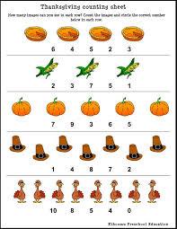 thanksgiving worksheets for kindergarten worksheets