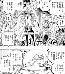 one vol 84 one japanese comic vol 84 luffy vs sanji japanese edition