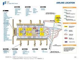 Hong Kong International Airport Floor Plan Airport Information Losangeles China Eastern Airlines