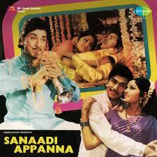 theme song film kirun dan adul sanadi appanna movie songs download tetalan