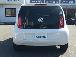 2013 volkswagen up move up used car for sale at gulliver new