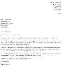 stockbroker cover letter example u2013 cover letters and cv examples