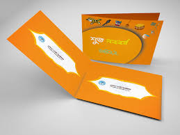 Special Invitation Card Invitation Card Pohela Boishakh On Behance