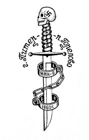 ohio state tattoos designs 25 best russian tattoo ideas on pinterest russian prison