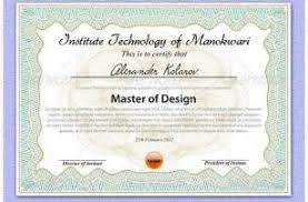 certificate templates for photoshop cs3 free download how to