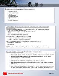 code rome femme de chambre fiche metier et passerelles polyvalent de restauration pdf