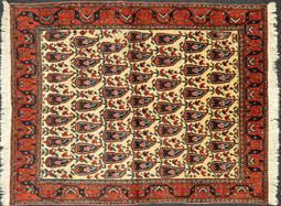 Bokhara Rugs For Sale Antique Carpets Buy Antique Carpet From Iran China U0026 Caucasus
