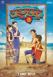 time pass 2 marathi movie download free mp4 u2014 david dror