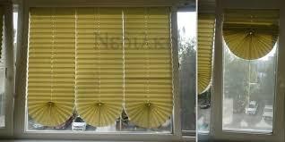 Diy Blinds Curtains Diy Blinds Curtains Of Paper Wallpaper Lena U0027s Pinterest Fai