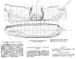 Catamaran Floor Plans by Rumaja Wooden Catamaran Boat Plans