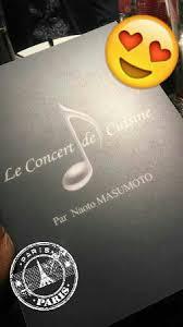 concert de cuisine le concert de cuisine picture of le concert de cuisine