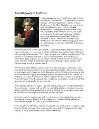 beethoven biography in brief school papers school papers i need to write an essay fast cheap