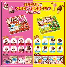 meiji chocolate mushroom kit diy japanese candy christmas gift