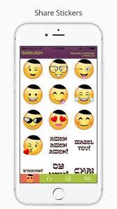 Iphone Alarm Meme - cool pleymojis on the app store testing testing