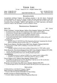 Engineering Internship Resume Template Best Resumes Examples Resume Example And Free Resume Maker