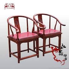 Chinese Armchair Antique Furniture Elm Wood Chair Palace Chair Armchairs Armchair