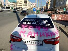 russian girlfriend spray paints her boyfriend u0027s car asking him to