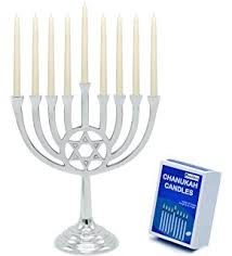 buy a menorah rite lite judaica polished silvertone menorah home