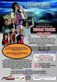 film untuk anak sma rare aquatic species of indonesia