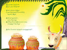 Happy Pongal Greetings in Tamil, Greeting Cards 2015 - Pongal.