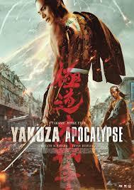 yakuza apocalypse movie http johnrieber com 2015 10 13 yakuza