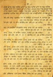 sephardic haggadah who knows one in ladino the power of tradition at the