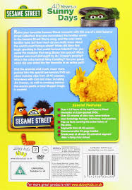 sesame 40 years of days dvd co uk