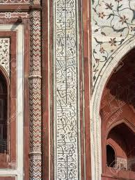 decoration detail of the main gate portal to the taj mahal site