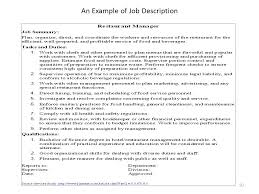 meeting human resource requirements ppt download