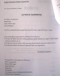 spouse visa renewal japan forum