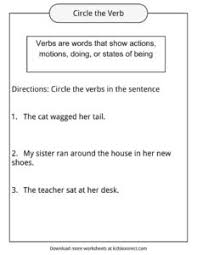 verbs of being worksheet the best and most comprehensive worksheets