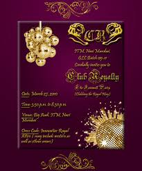 25th Anniversary Invitation Cards Outstanding Invitation Card For Farewell Party Like Newest Article