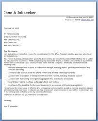 front desk administrator cover letter