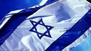 Israel Flag Illuminati Iran Thought Uncommon