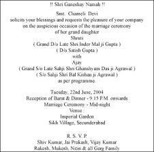 indian wedding cards wordings indian wedding cards wordings shaadi