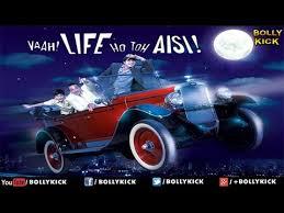 vaah life ho toh aisi full movie hindi movies 2017 full movie