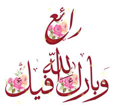 لماذا يخافون القرآن Images?q=tbn:ANd9GcTiK5TVU1wufF4R5ZgGH_wGepyS0_eexpj3Lag7h0M9WzNWASfRYw