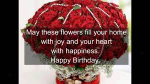 Loving Happy Birthday Quotes by Happy Birthday Wishes Greetings Blessings Prayers Quotes Sms Happy